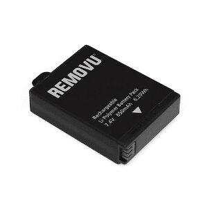 Removu S1 Battery