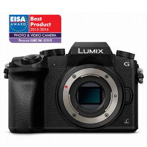 Panasonic Lumix G7 - Damaged