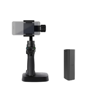 DJI Osmo Mobile Gimbal Bundle with Base and Extra Battery