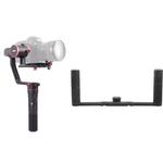 Feiyu Tech A2000 3-Axis Gimbal with Dual Handle