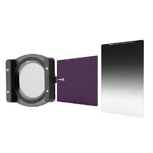 NiSi 70mm Starter Filter Kit