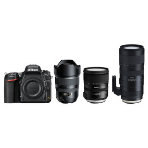 Nikon D750 Ultimate Bundle