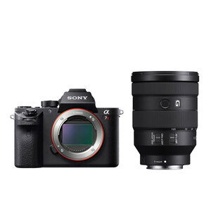 Sony A7R MKII + Sony Lens FE-Mount 24-105mm F4 G SS