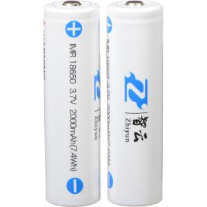 Zhiyun 18650 Li-ion Battery for Crane 2, Crane V1, Smooth II and Evolution