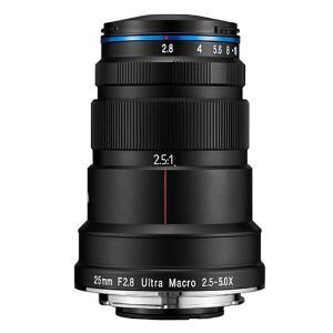 Laowa 25mm f/2.8 2.5-5X Ultra Macro Lens