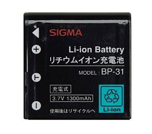 Sigma Rechargeable Li-Ion Battery #BP-31