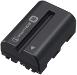 Sony Rechargeable Li-Ion Battery #NPFM500H