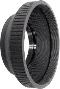 77mm Rubber Lens Hood Screw-in