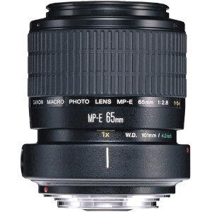 Canon MP-E 65mm 1-5x f/2.8 Macro Lens