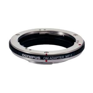 Olympus Lens Adaptor #MF-1