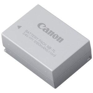 Canon Rechargeable Li-Ion Battery #NB-7L