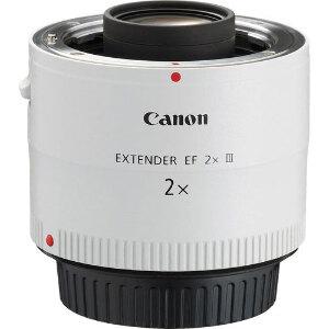 Canon 2.0X III Extender Lens