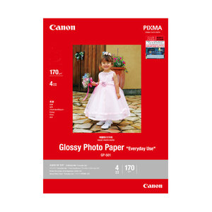 Canon Glossy Photo Paper 4x6 50pk  #GP-5014x6-50