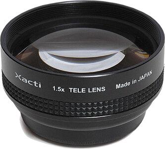 Sanyo 1.5x Tele Conversion Lens #VCP-L15T
