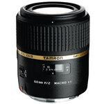 Tamron SP AF 60mm f/2.0 Macro