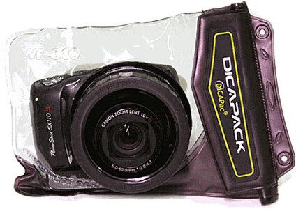 DiCAPac Prosumer Waterproof Camera Case (WP610)
