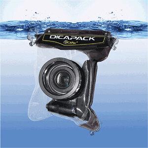 DiCAPac Prosumer Waterproof Camera Case (WPH10)