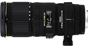 Sigma 70-200mm f/2.8 DG OS HSM lens