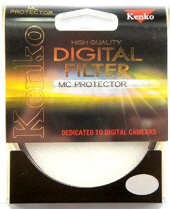 55mm - Kenko 55mm MC Protector Filter