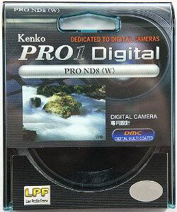 58mm Kenko Neutral Density 8x (ND8) Pro 1 Filter