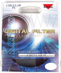 58mm - Kenko 58mm Economy Circular Polarising Filter