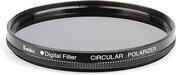 67mm - Kenko 67mm Economy Circular Polarising Filter