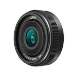 Panasonic Lumix G 14mm f/2.5 II ASPH