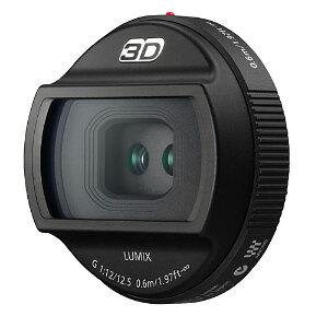 Panasonic Lens Lumix G 12.5mm f/12 3D Lens (Micro Four Thirds)