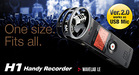 Zoom H1 Handy Recorder - Version 2 + Zoom Acc Pack APH-1