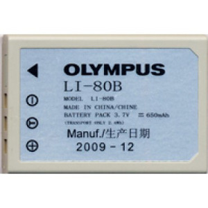 Olympus Rechargeable Li-Ion Battery #Li-80B