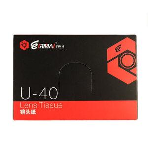Lens Tissue - Pack of 50