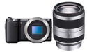 Sony Alpha NEX-5N Compact System Camera (Black) + 18-200mm E-mount Lens