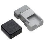 Olympus Multi charger AC/USB #UC-50