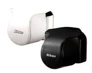 Nikon Body Case Set #CBN1000J1-1030