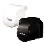 Nikon Body Case Set #CBN1000J1-10