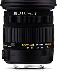 Sigma Lens 17-50mm f/2.8 EX DC HSM