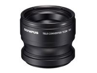Olympus Telephoto Lens #TCON-T01 (needs CLAT01)