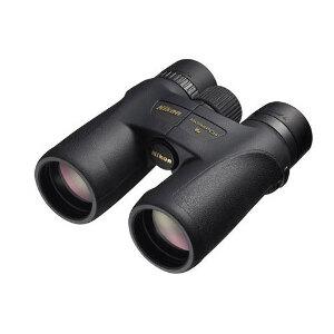 Nikon Monarch 7 8x42 Hunting & Outdoor Binoculars