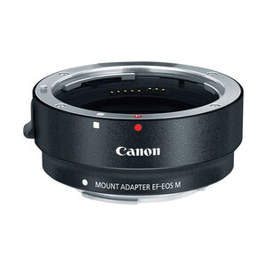 Canon EOS M - EF Lens Mount Adapter