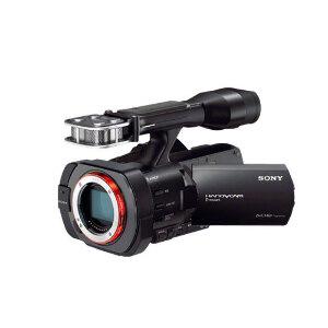 Sony NEX-VG900 Interchangeable Lens Handycam