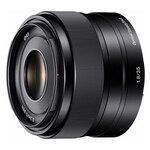 Sony 35mm f1.8 E-Mount