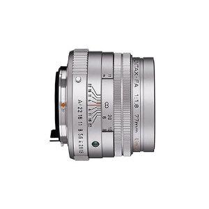 Pentax Lens SMC FA 77mm f/1.8 Limited Edition