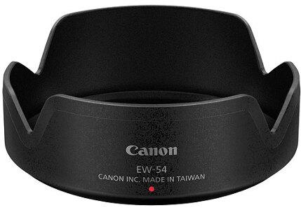 Canon Lens Hood for EF-M 18-55 STM Lens - EW-54