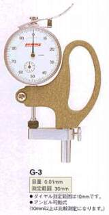 Model # G-3 - DIAL THICKNESS GAUGE 0.01 x 30 mm Anvil side is adjustable