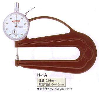 Model # H-1A - DIAL THICKNESS GAUGE 0.01 x 10 mm 5 mm  Contact Point