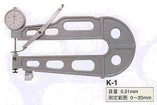 Model # K-1 - DIAL SHEET GAUGE 0.01 x 20 x 300 mm Throat depth 10 mm  flat contact and 20 mm  anvil.