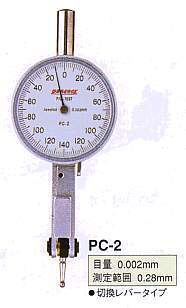 Model # PC-2 - DIAL TEST INDICATOR 0.002 x 0.28 mm CHANGE LEVER SERIES