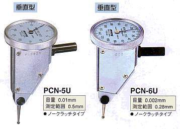Model # PCN-6U - TEST DIAL INDICATOR 0.002 x 0.28 mm Vertical Dial NON-ELECTRIFYING & COMPLETE ANTI-MAGNETIC