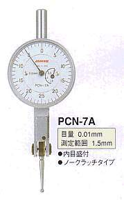 Model # PCN-7A - LARGE RANGE TEST INDICATOR 0.01 x 1.5 mm with Shorter Pointer