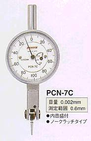 Model # PCN-7C - LARGE RANGE TEST INDICATOR 0.002 x 0.6 mm with Shorter Pointer